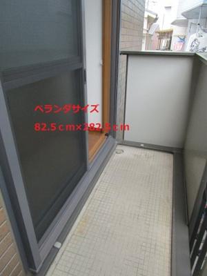 【バルコニー】コンフォール山坂