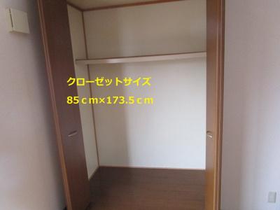 【収納】コンフォール山坂