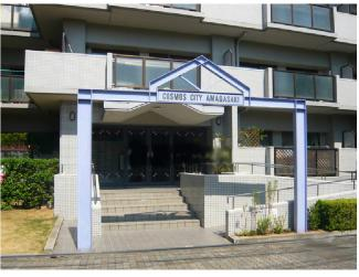 【玄関】コスモシティ尼崎