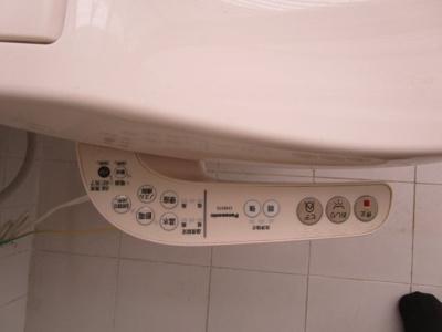 【トイレ】M's-Flat(エムズフラット)