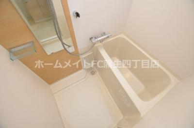 【浴室】PARK HILLS都島~縁~