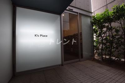 【エントランス】ケイズプレイス【K'sPlace】
