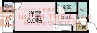 クリスマスローズ【キャッシュバック対象物件】
