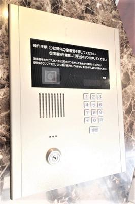 【セキュリティ】プレサンス東本町