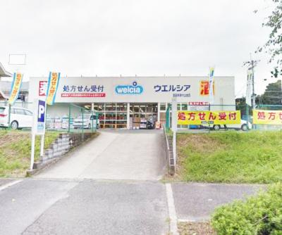 ウェルシア津々山台店