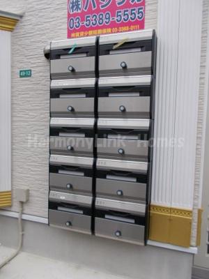 ソフィアカーニバルの郵便ボックス