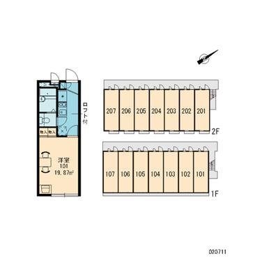 【区画図】レオパレスタケナカ