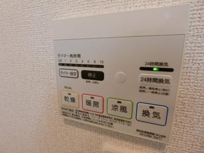 【設備】メゾン・ド・カオル
