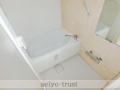 【浴室】コーポ大宮