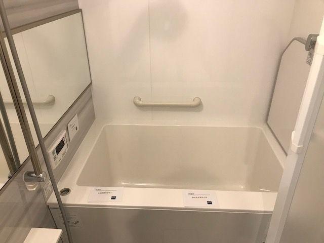 【浴室】ダイアパレス野間
