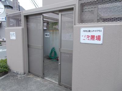 【その他共用部分】ジオ緑地公園ヒルサイドテラス