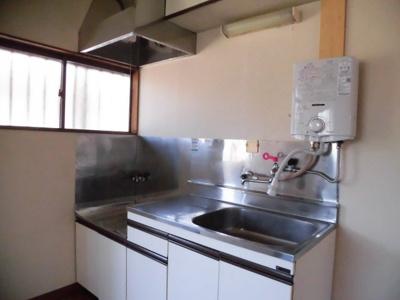 【キッチン】第2北原コーポ