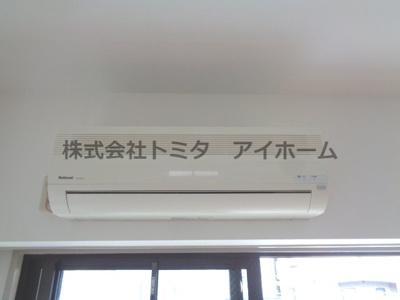 【設備】メイヒル新中野