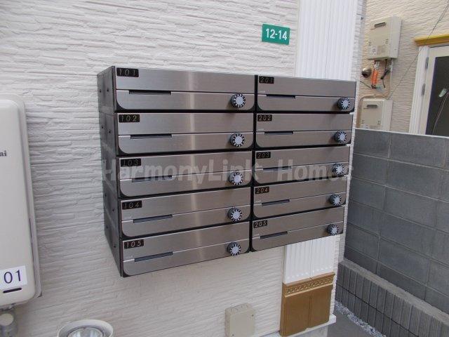 ソフィアハミングの郵便ボックス