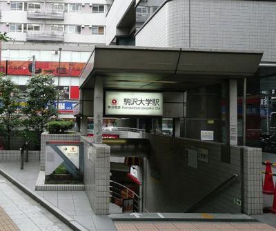 駒沢大学駅です