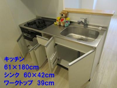 【キッチン】ルリーフ真法院