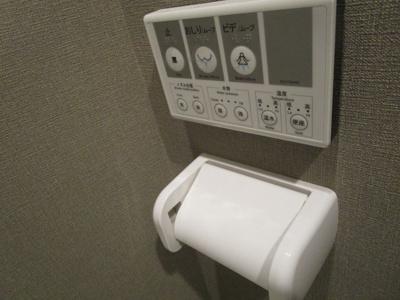 【トイレ】ルリーフ真法院