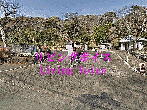 【その他】中郡大磯町寺坂 土地(売地)