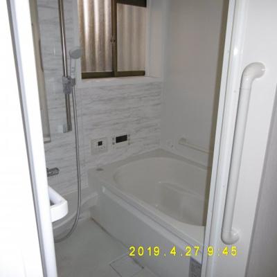 【浴室】坂口通4丁目中古住宅