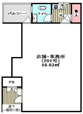 【外観】住宅街 通り沿い 山田東 山田駅
