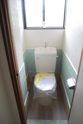【トイレ】冠マンション