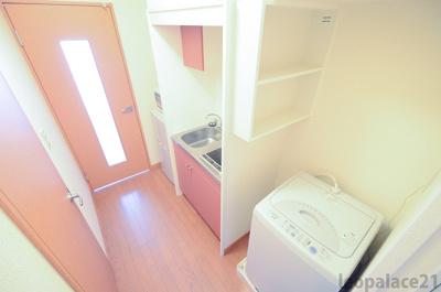 【キッチン】レオパレスクレール方丈