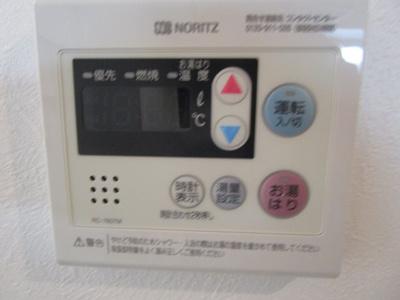 【その他】ハーモニーテラス巽北Ⅱ