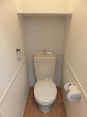 【トイレ】レオパレスポムール