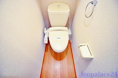 【トイレ】レオパレスウェストシティー