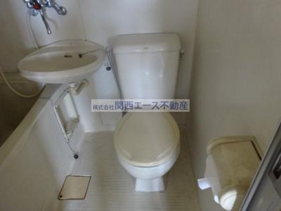 【トイレ】エスポアール春日Ⅱ
