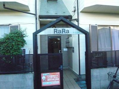 【エントランス】RaRa