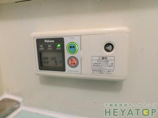 追焚き機能付き給湯器リモコン