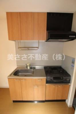 【キッチン】プチメゾンK