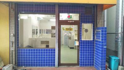 【外観】1階店舗 業種相談可 西三国 東三国駅