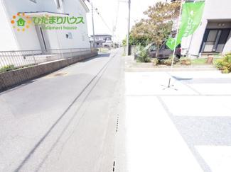 東南角地!公道に接道!(^^)!