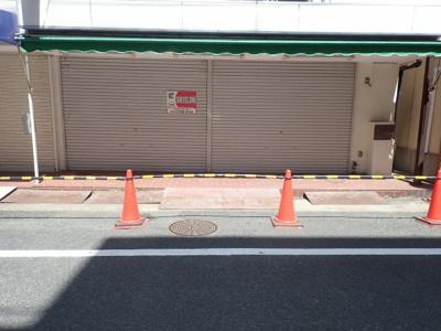 【外観】タウンハイツ板宿 1階店舗・事務所