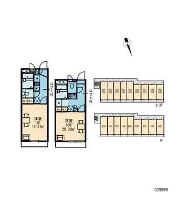 【区画図】レオパレスHAPPY森之宮
