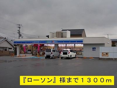 【周辺】オーシャン・ハイツ