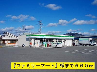 【周辺】タウニィー21 Ⅰ