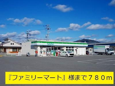 【周辺】リバティツインⅡ