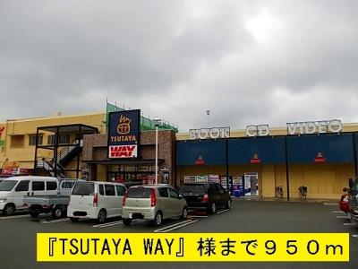 【周辺】サーレ・内本町