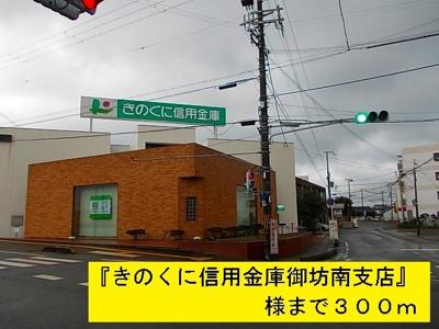【周辺】シャン・ロジュマン