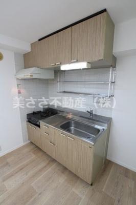 【キッチン】パルテ248