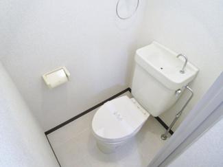 【トイレ】ロイヤルシャルム