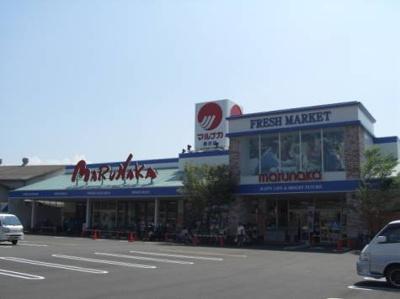 マルナカ美沢店 871m