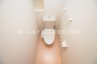 【トイレ】エトワール清水