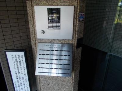 【その他共用部分】コスモ緑地公園