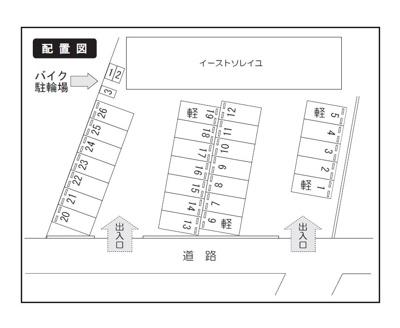 【区画図】イーストソレイユ駐車場