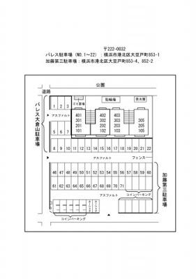 【区画図】加藤第三駐車場