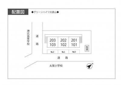 【区画図】グリーンハイツ